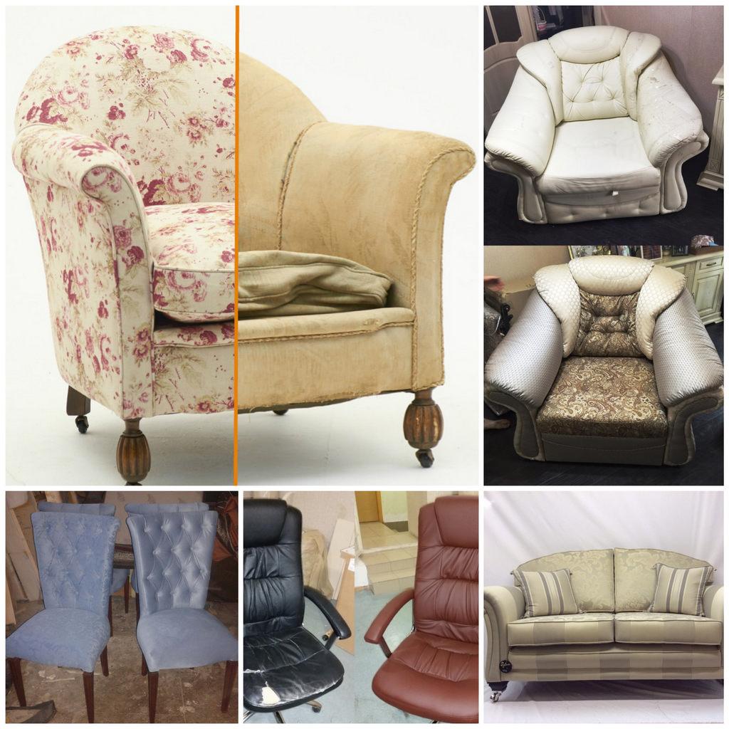 Какие ткани и материалы используются 1