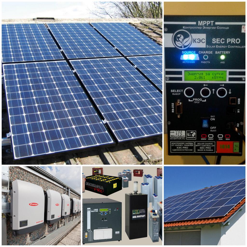 Солнечная электростанция для дома - автономное жильё