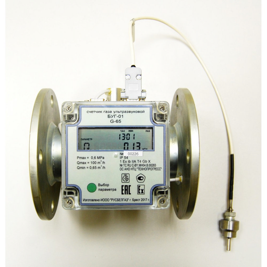 бытовой счётчик газа турбинного типа