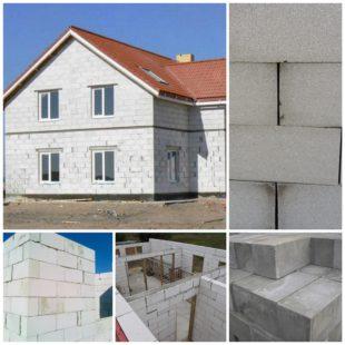 Газоблоки их свойства и применение в современном строительстве