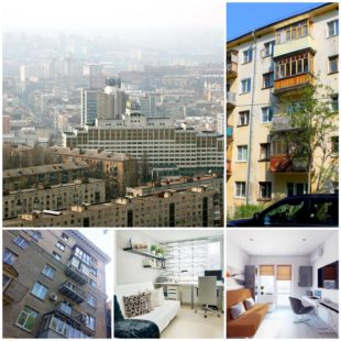 Вторичная недвижимость - в чём её основные плюсы