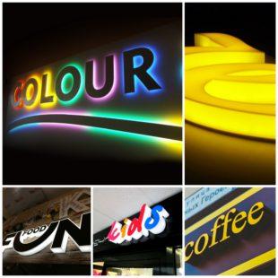 Объемные световые буквы - яркая вывеска для любого бизнеса