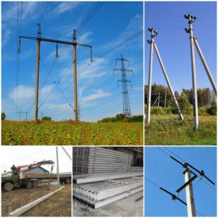 Опоры ЛЭП критерии выбора надежного оснащения для линий электропередач