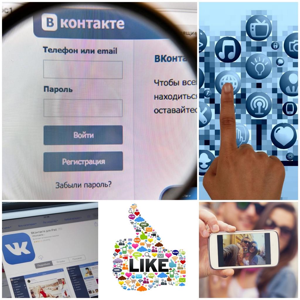 Заработок в интернете с помощью собственной группы в социальной сети Вконтакте