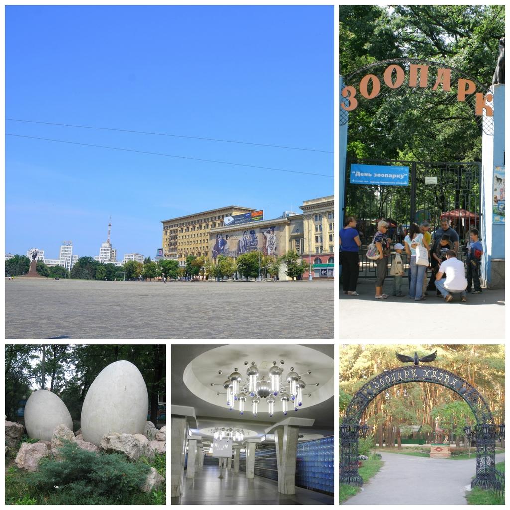 Зоопарк в Харькове_Fotor_Collage