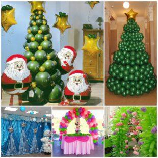 Идеи и примеры оформления мероприятий воздушными шарами и другими украшениями на Новый год.