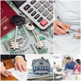 Обременяем себя ипотекой - гид потребителя
