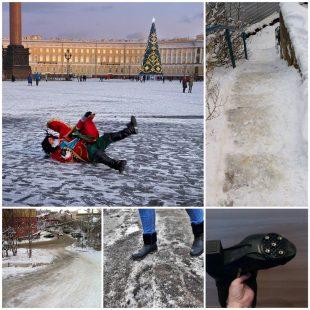 Гололед - как подготовиться к зиме