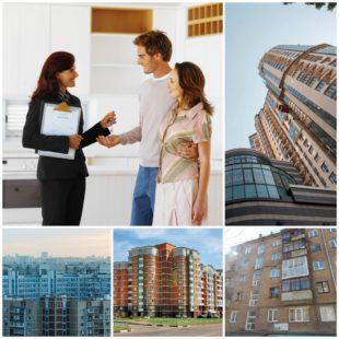Первичное жилье или вторичное? Что лучше выбрать для покупки?
