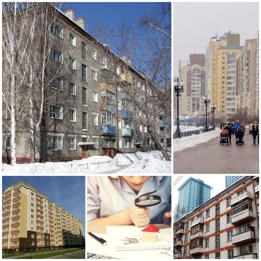 5 причин купить квартиру на вторичном рынке жилья