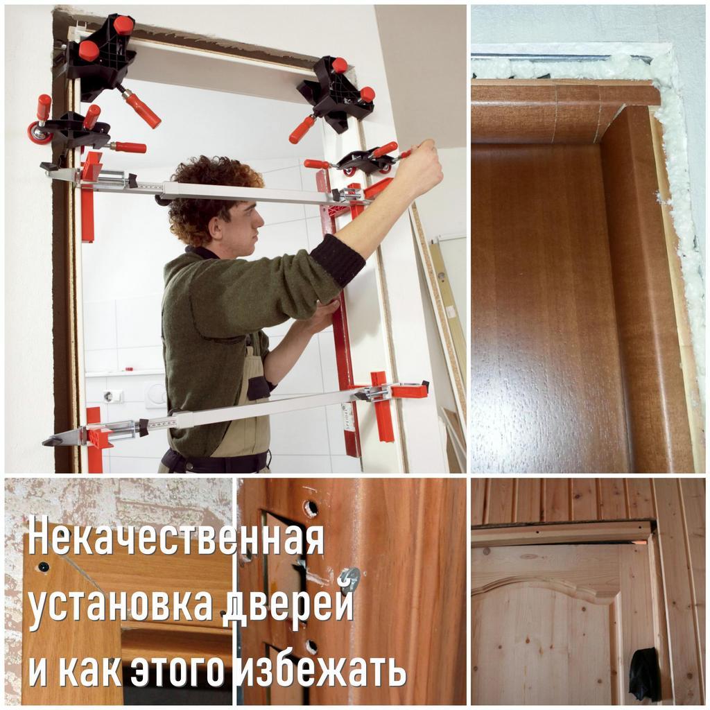 Некачественная установка дверей и как этого избежать