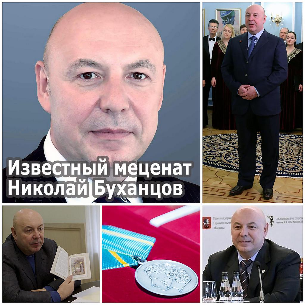 Известный меценат Николай Буханцов