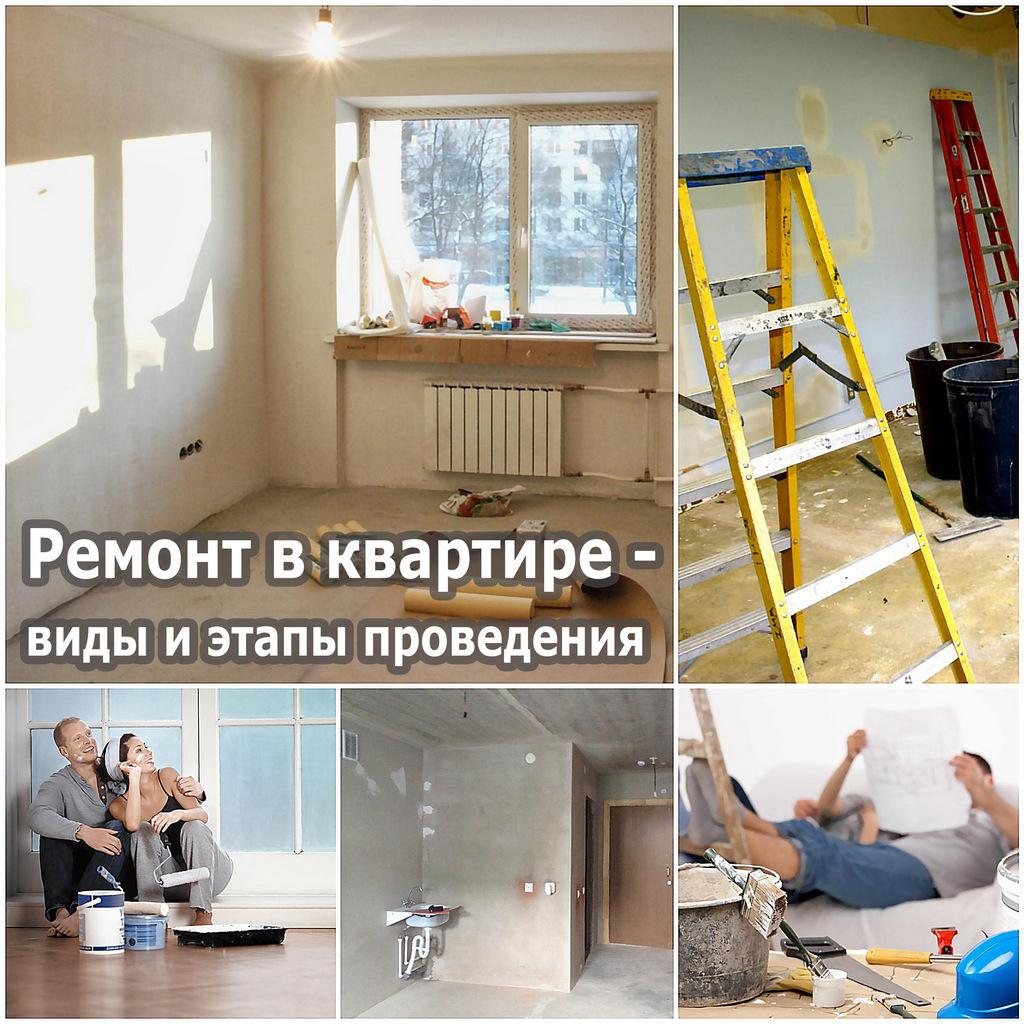 Этапы установки сантехники в новой квартире