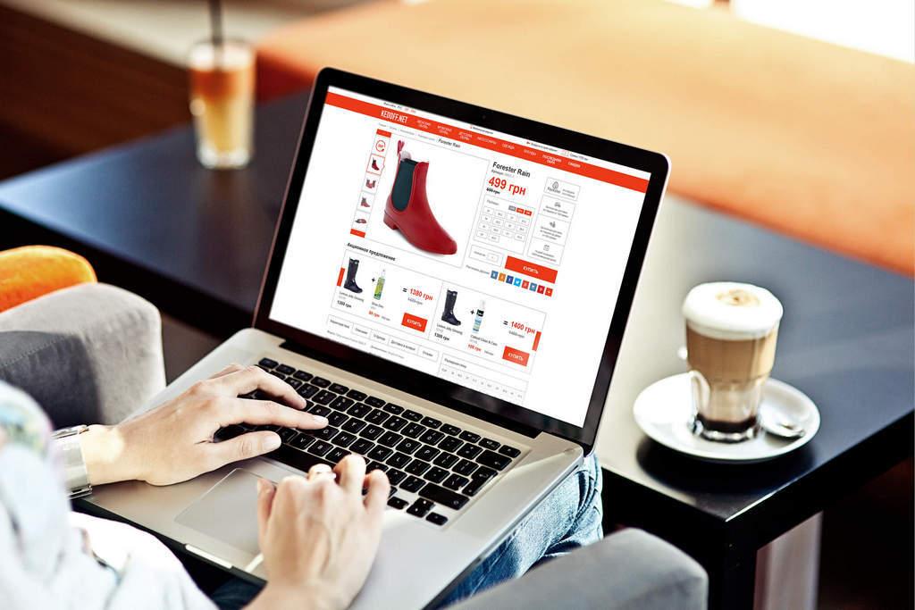 С чего начать онлайн-магазин