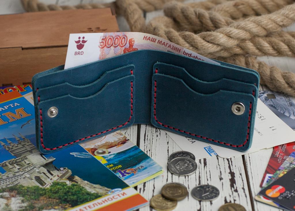 Бумажники двойного или тройного сложения