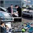 Как выбрать автомобиль - гид потребителя