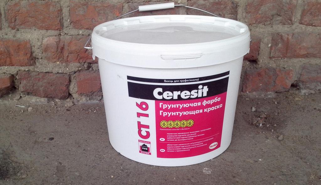Подробная информация о грунтовке от Ceresit
