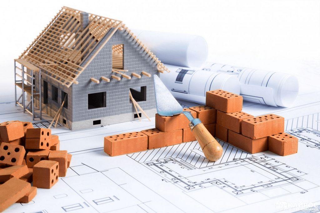 Подготовка к постройке дома
