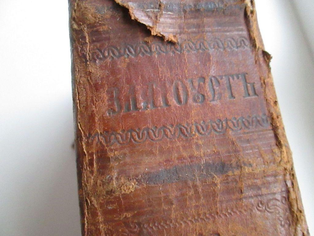 Что такое антикварная бумага