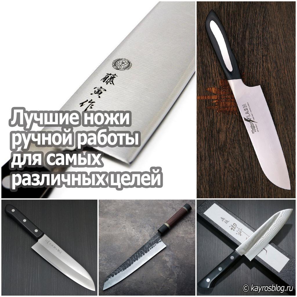 Лучшие ножи ручной работы для самых различных целей