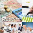 Реструктуризация кредита что нужно знать
