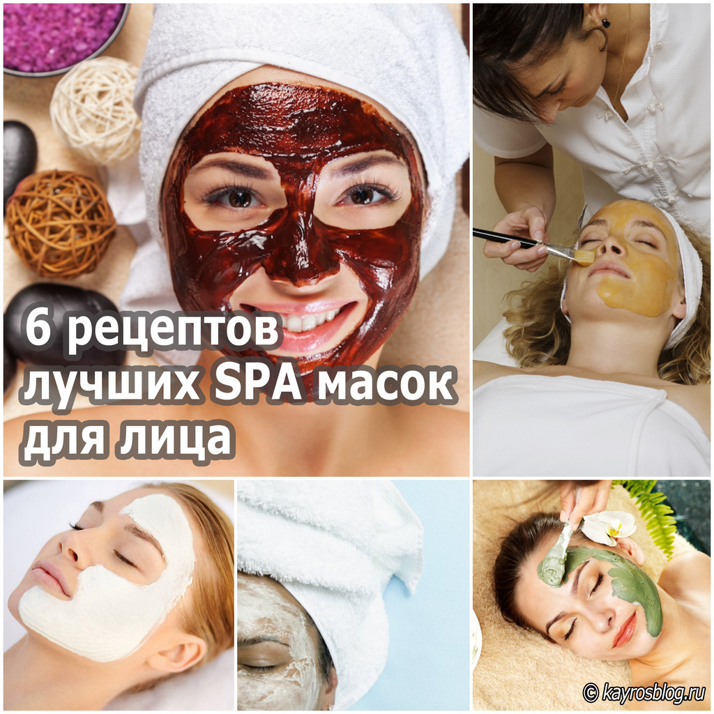 6 рецептов лучших SPA масок для лица