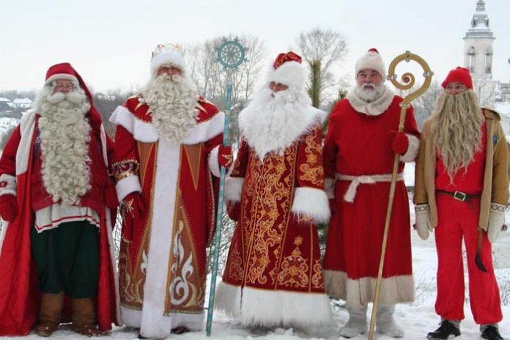 Где какой Дед Мороз