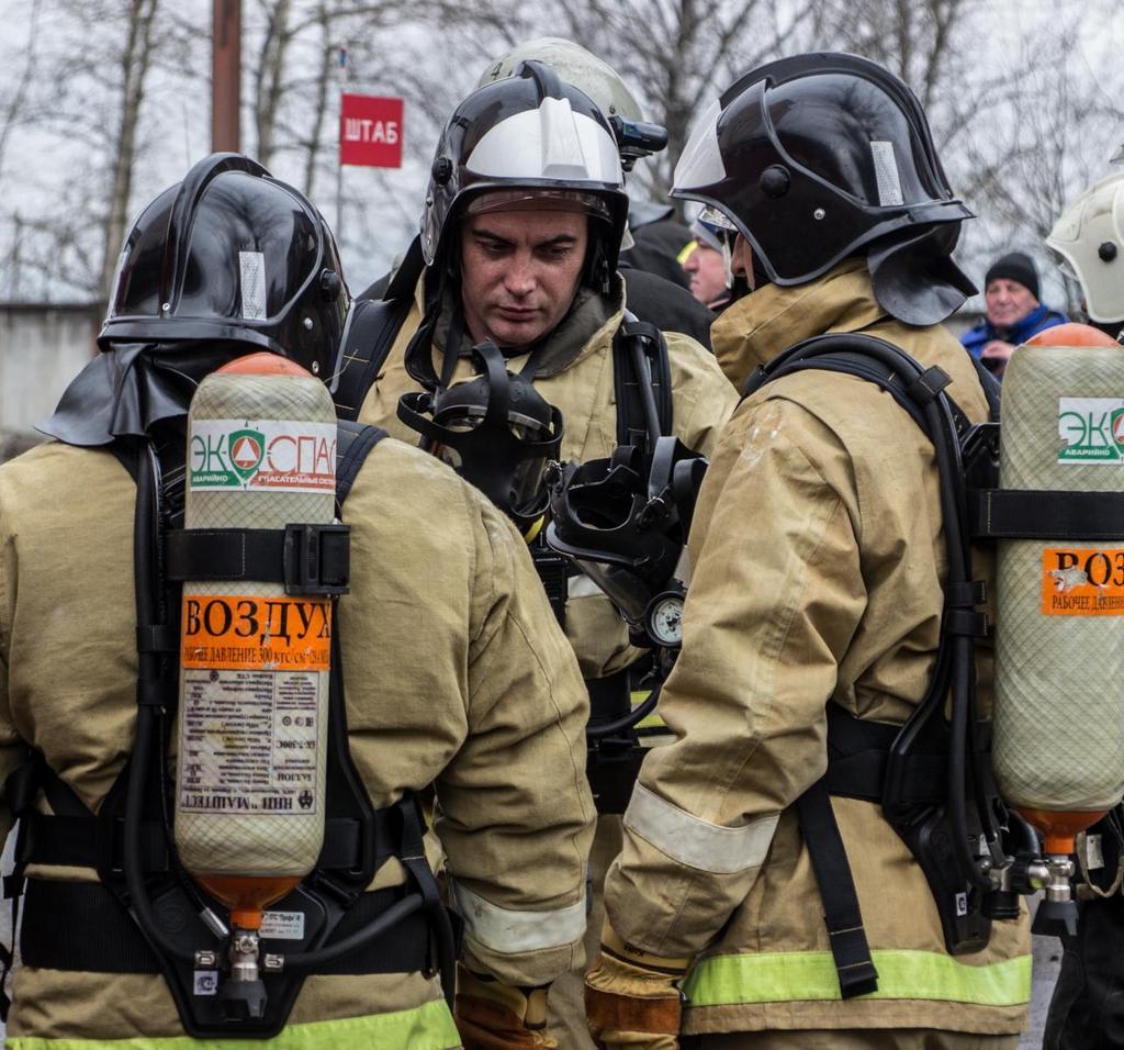 Как устроится на работу спасателем МЧС