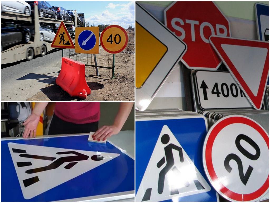 Как производят дорожные знаки