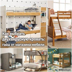 Как выбрать двухъярусную кровать гайд от магазина мебели