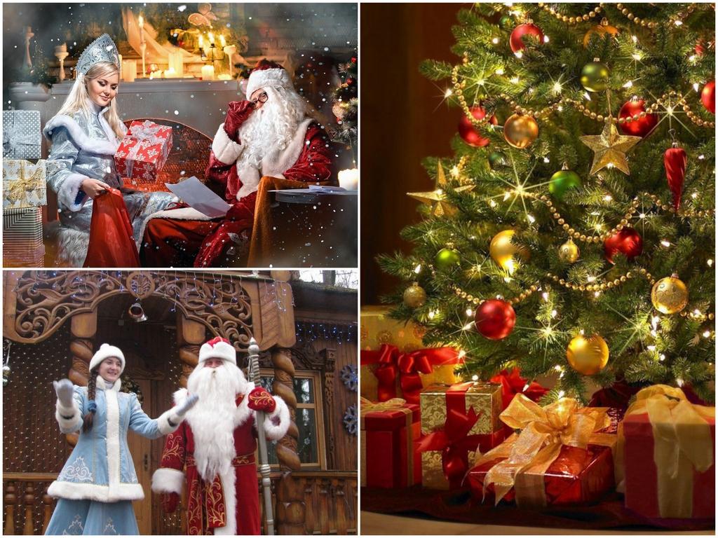 Новогодние традиции славян