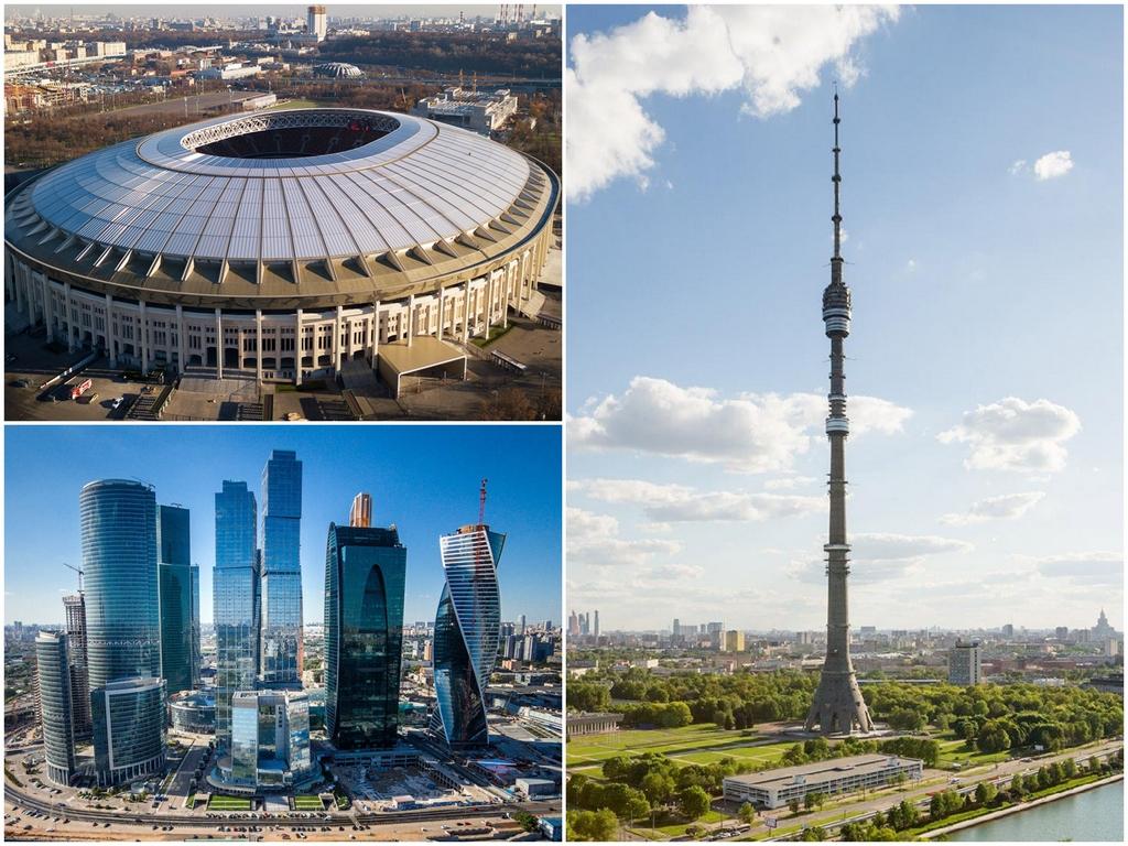 Стадион «Лужники» Москва-Сити Останкинская башня