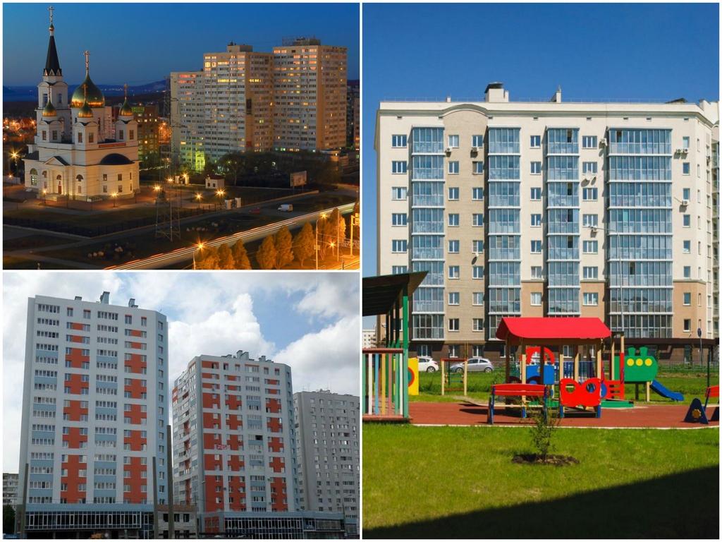 Выгодно вложить средства в квартиру в Самаре в центре города