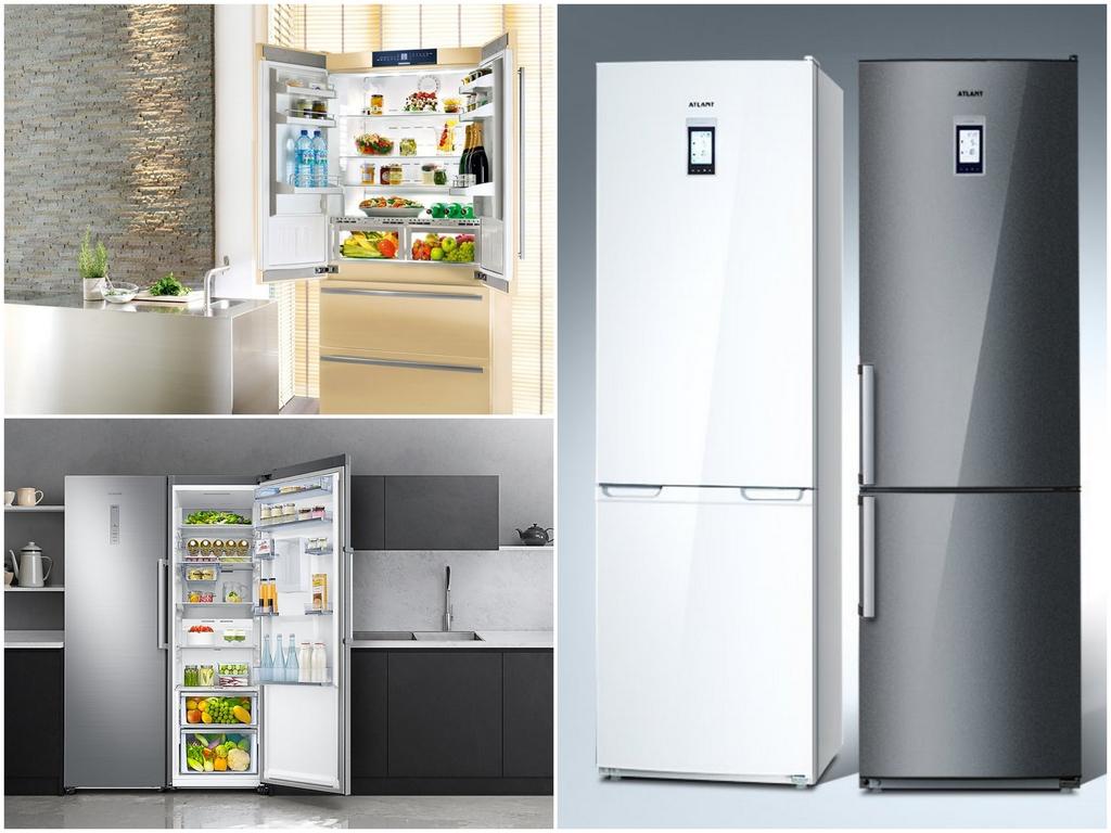 Объем холодильника