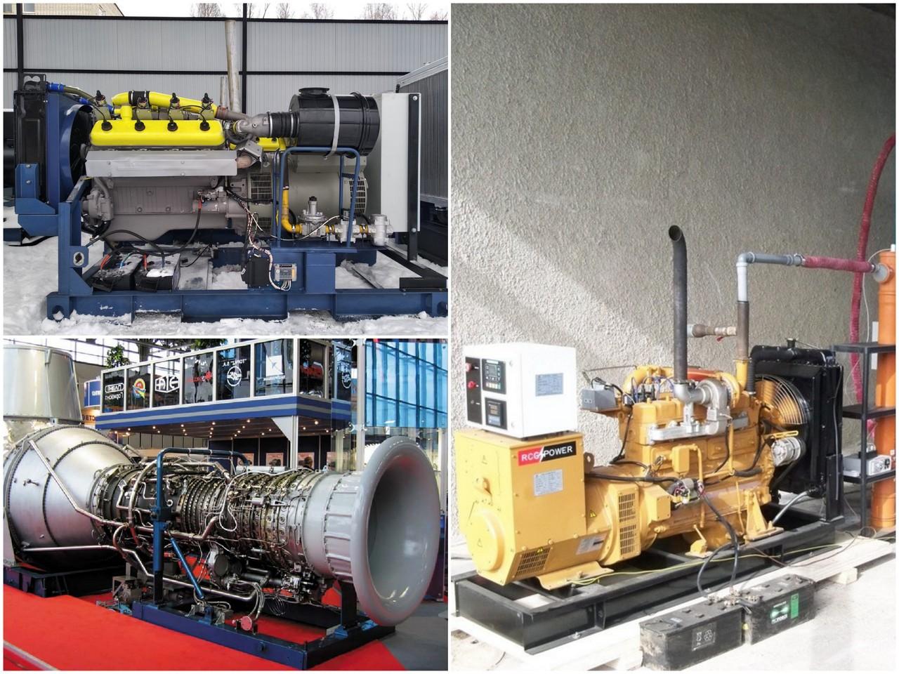 Как установить газовый генератор