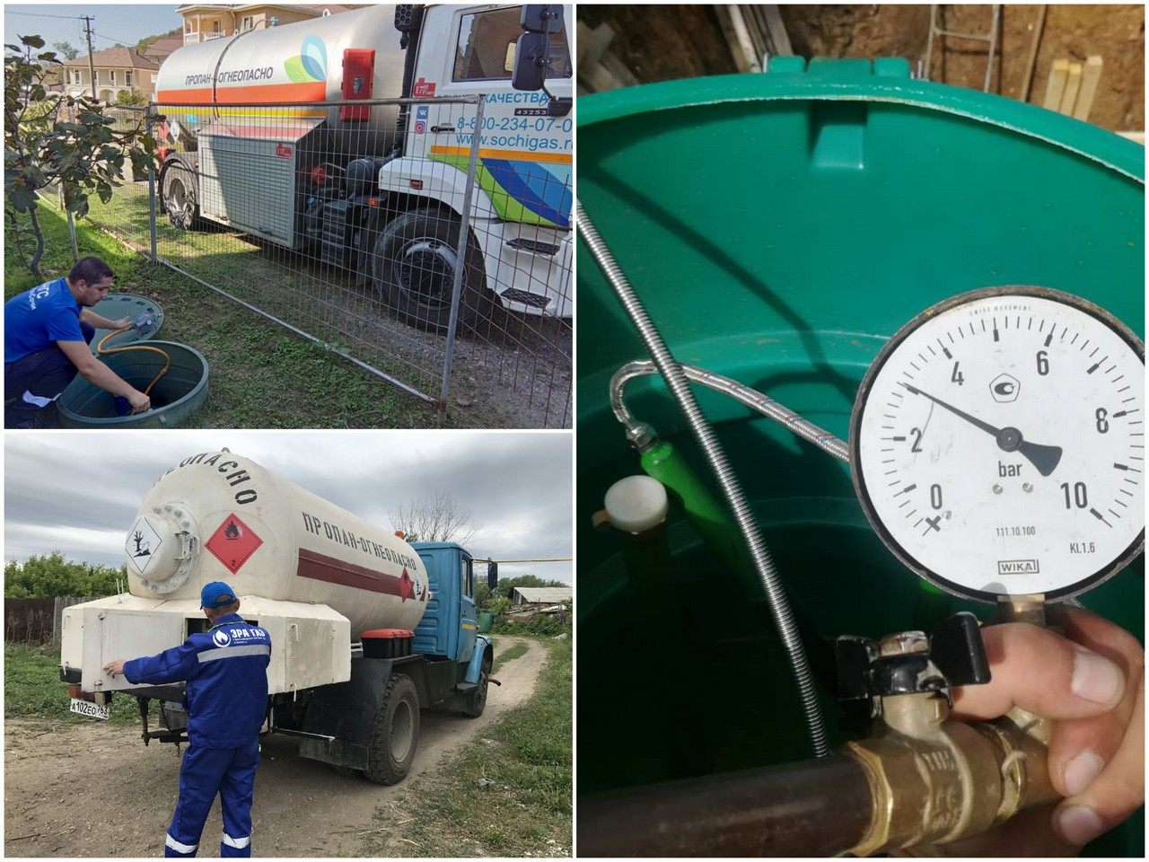 Правила заправки пропаном газгольдеров