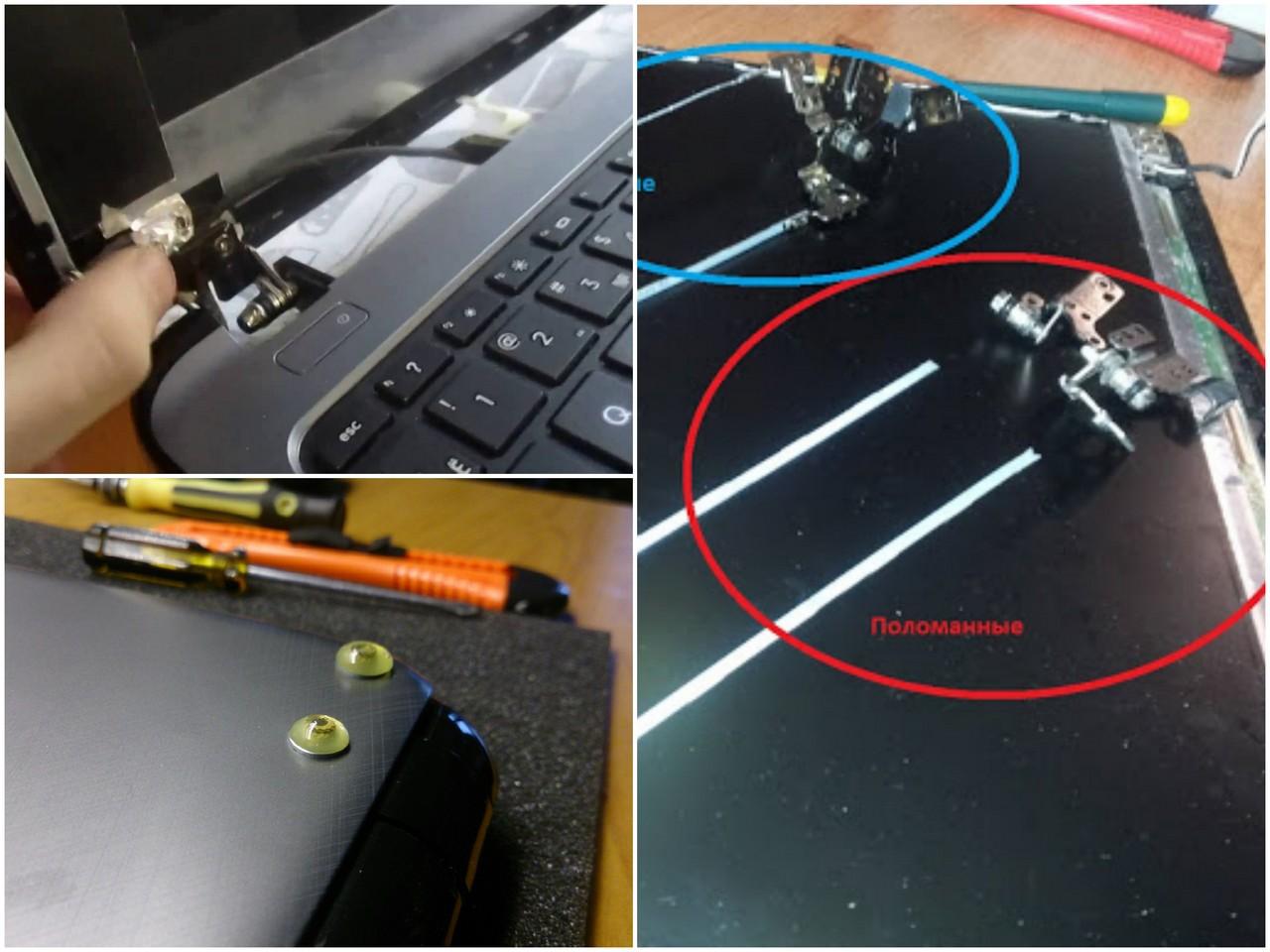 Как и почему ломаются крышки ноутбука
