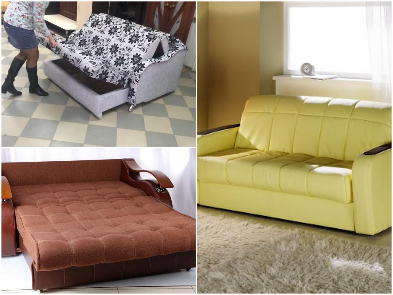 диван «аккордеон»