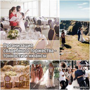 Организация свадебной фото сессии и видеосъемки