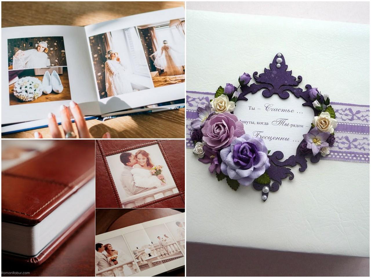 Как выбрать свадебный фотоальбом