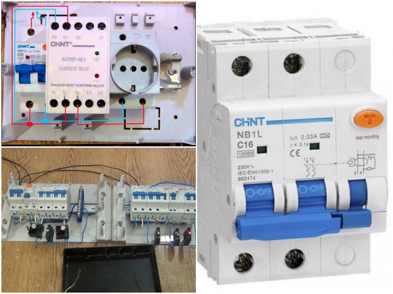 Преимущества автоматов Chint NB1L 2P