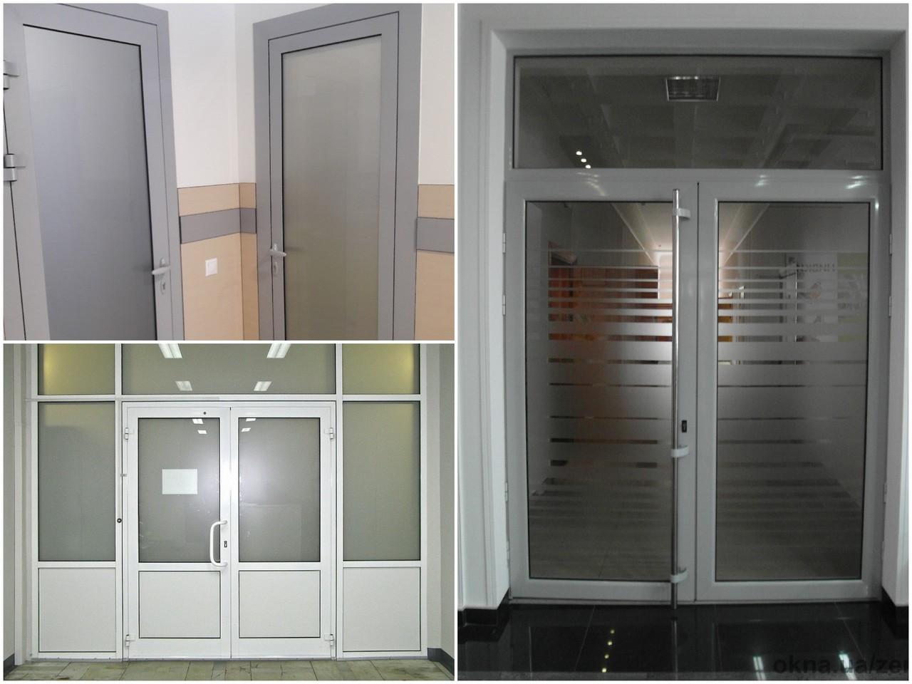 Алюминиевые двери и их особенности