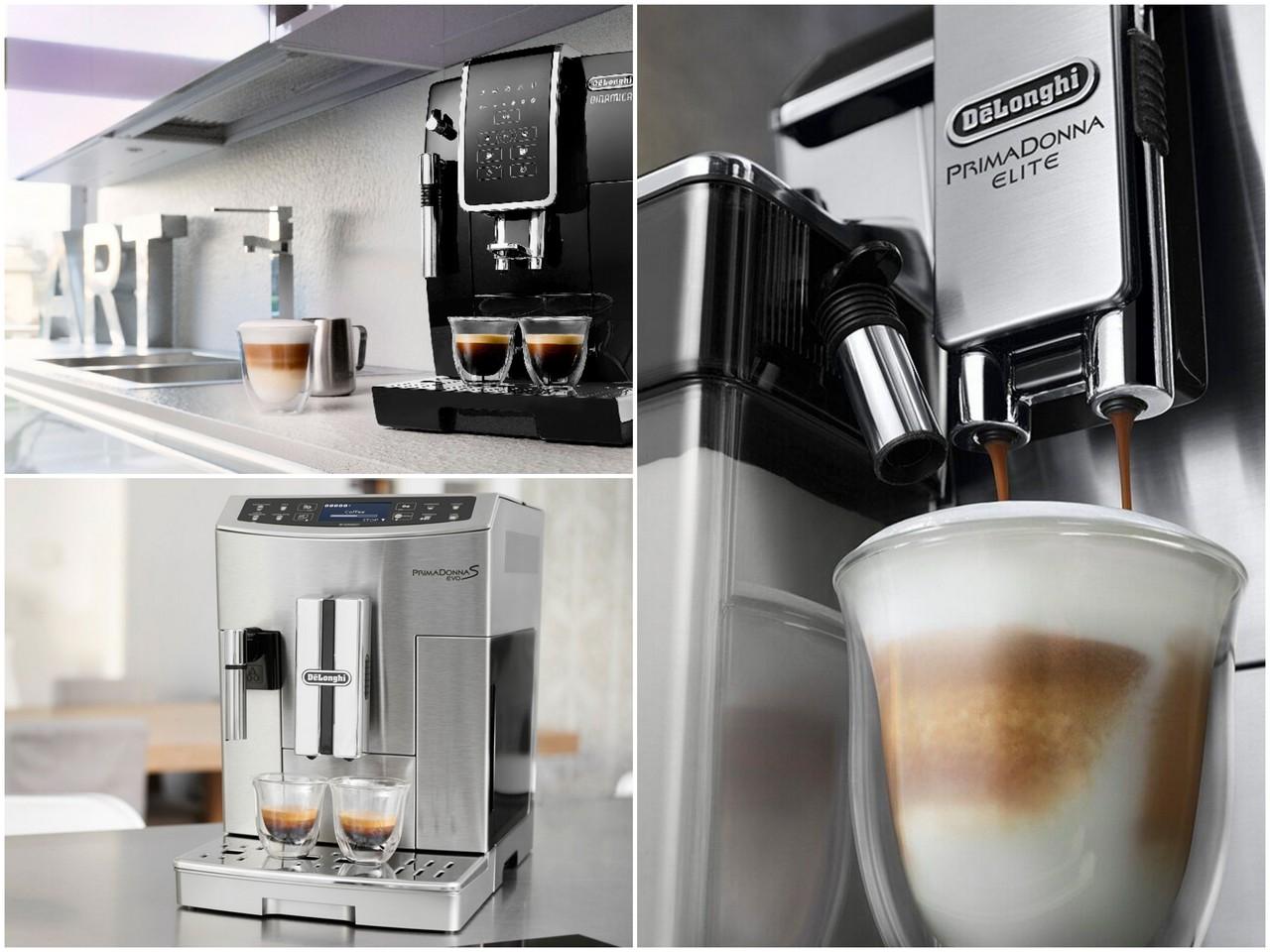 Признаки неисправностей кофемашины DeLonghi