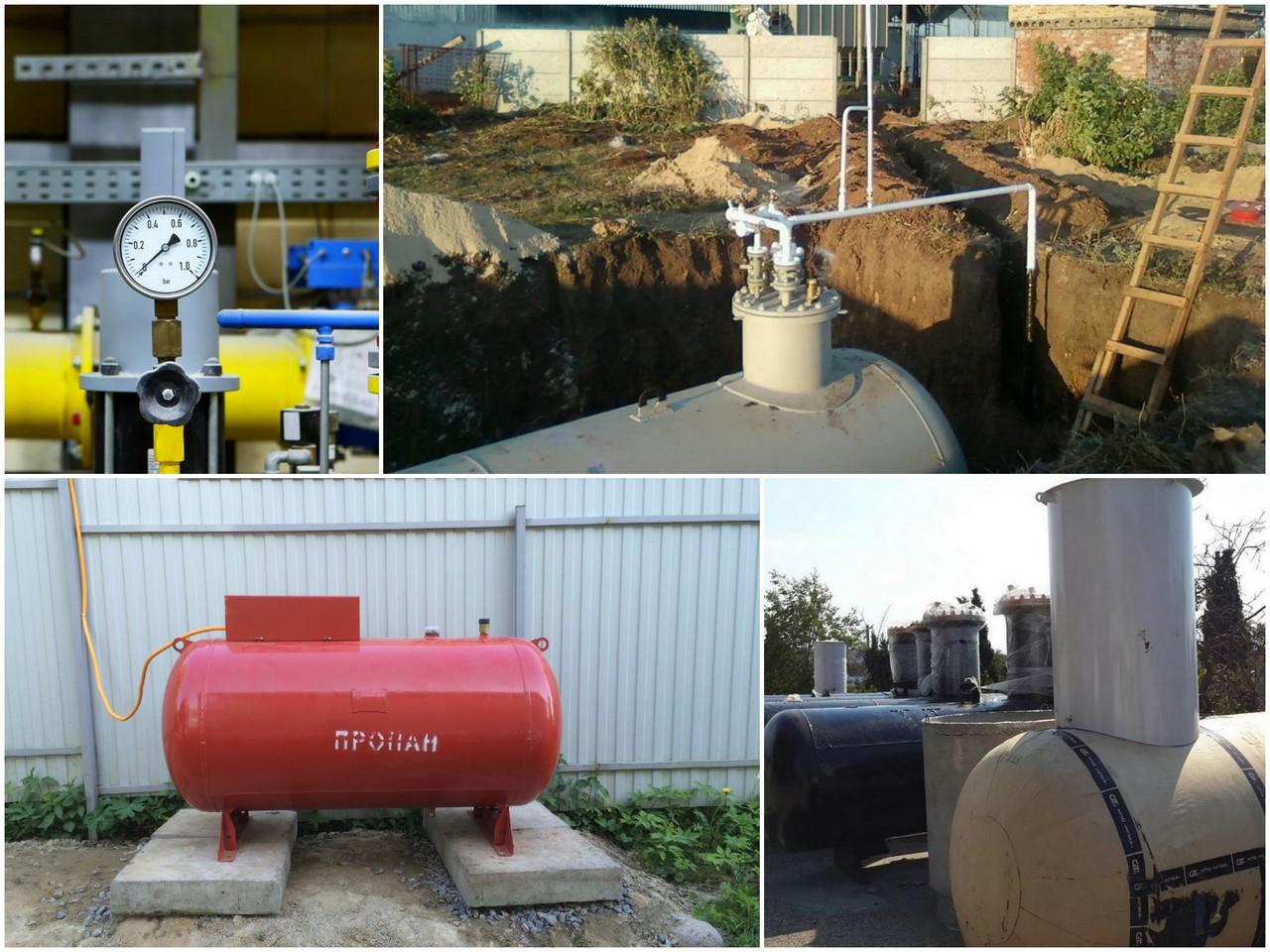 Автономная газификация - структура системы обеспечения газом
