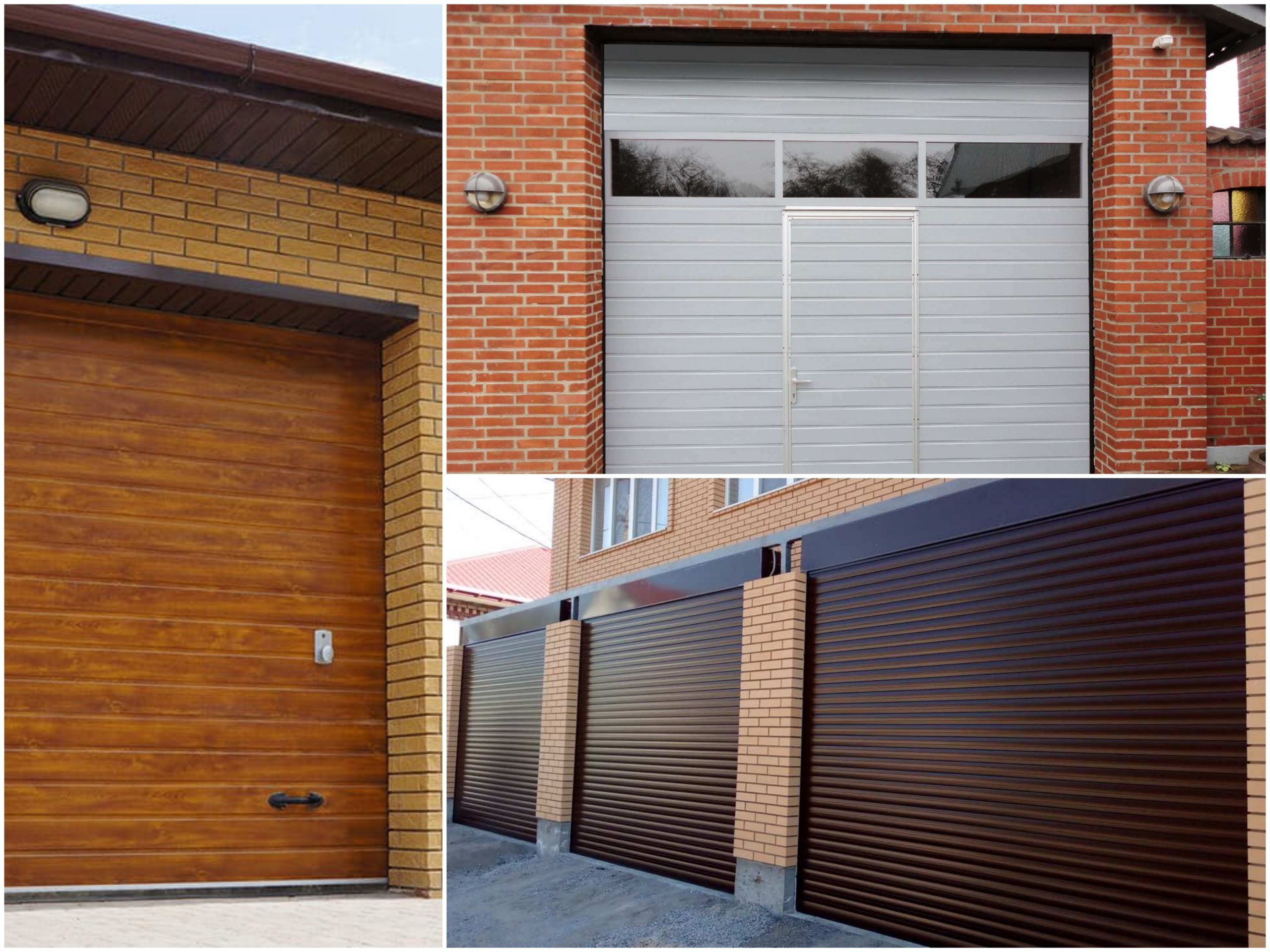 Защита гаража современными способами