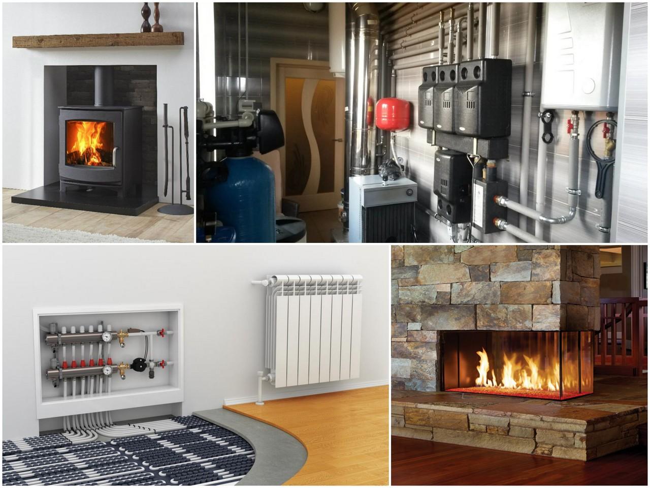 Традиционное центральное отопление дома