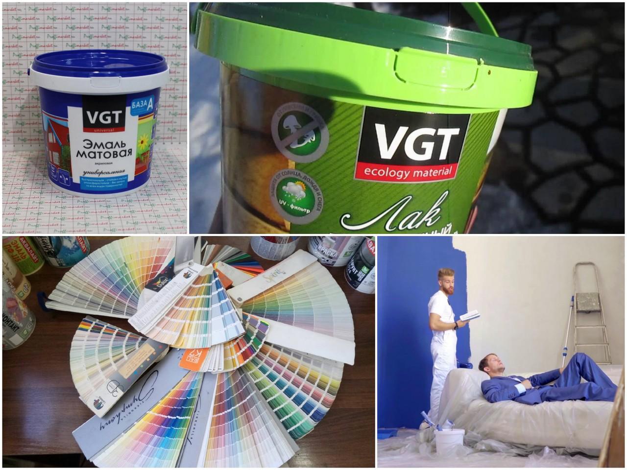 VGT – опытный игрок строительного рынка