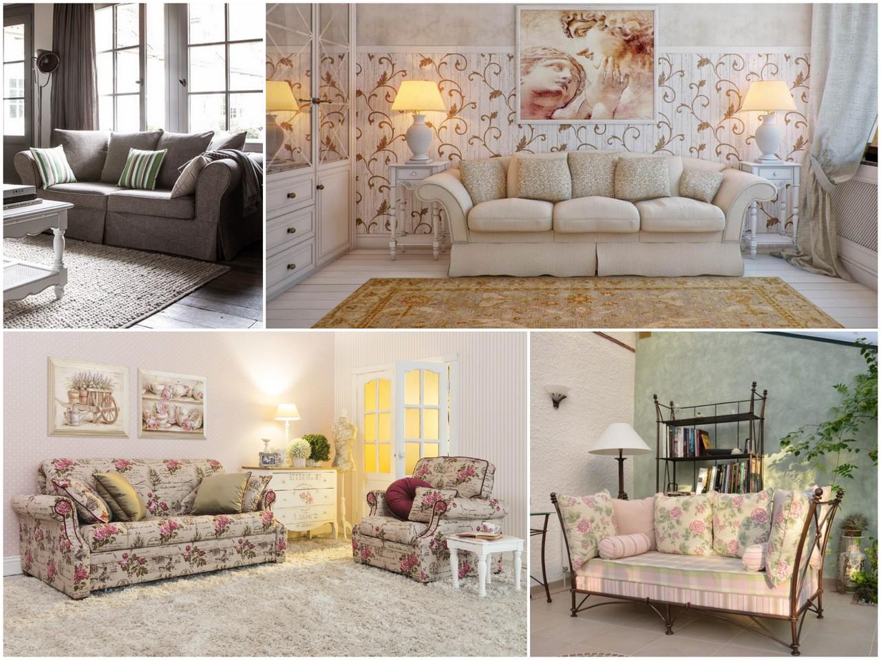 Виды диванов в стиле прованс