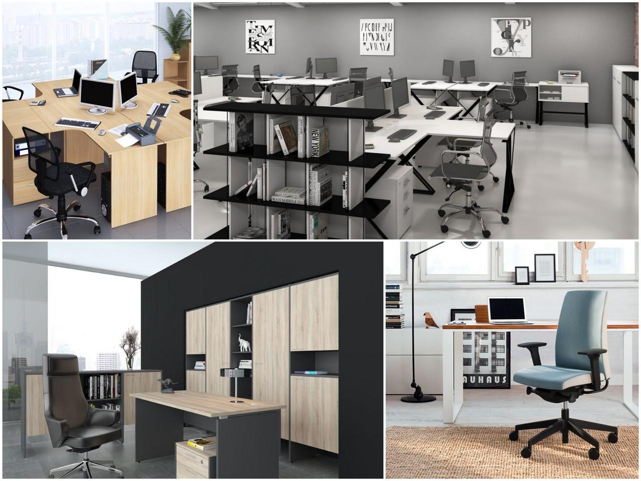 Основные критерии выбора мебели для персонала