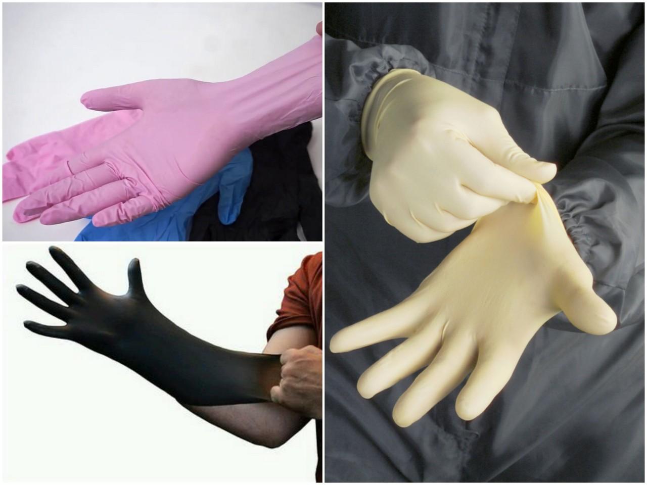Перчатки с защитой из нитрила